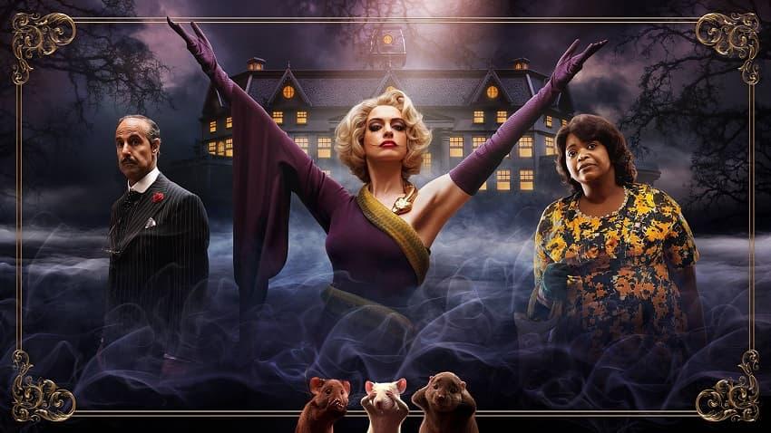 Рецензия на фильм «Ведьмы» (2020) - странную экранизацию сказки Роальда Даля