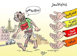 الفنان جلال محمد: كاريكاتير المجتمع 15095013_18317388875