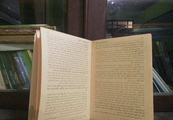 Cara Cepat Bisa Membaca Kitab Gundul