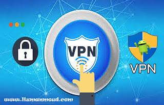 VPN شبكة خاصة افتراضية - هيومان