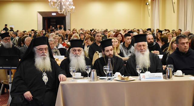 Ο Μητροπολίτης Αργολίδας κεντρικός ομιλητής σε εκδηλωση του Φιλόπτωχου Ταμείου της Μητρόπολης Καστοριάς