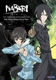 Nabari no Ou adalah anime ninja terbaik