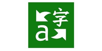 Aplikasi Translate Terbaik