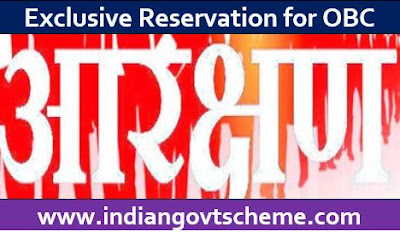 EXCLUSIVE RESERVATION  FOR OBC