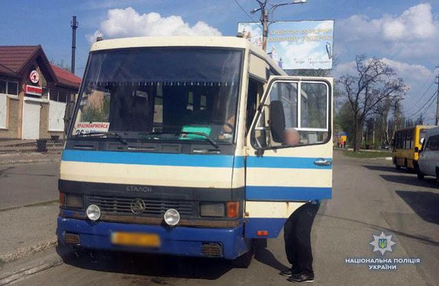 У Донецькій області водій автобуса віз пасажирів, перебуваючи у наркотичному сп'янінні
