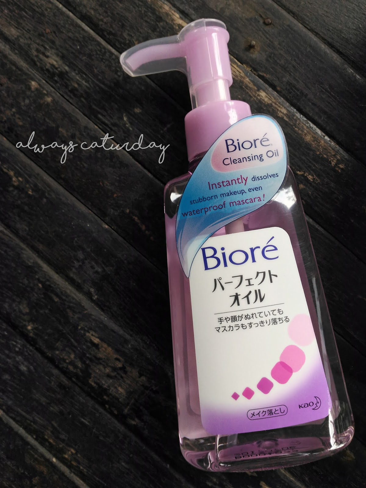 biore makeup remover wipes review