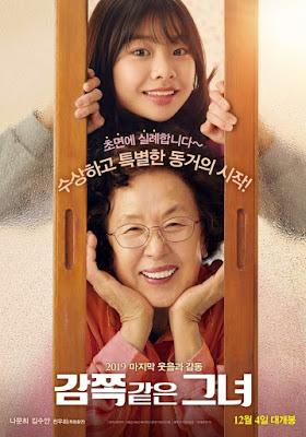 5 Rekomendasi Film Korea Tentang Perempuan Kuat