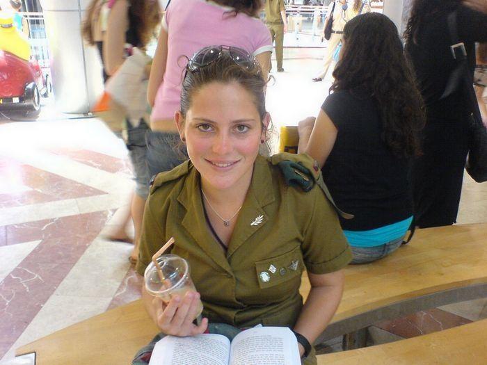 Nuked Israeli Teen 30