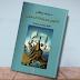 """التَّأويل بين التَّعدُّديّة والإفراد في كتاب """"التَّأويل وحياكة المعنى"""" - مازن أكثم سليمان"""
