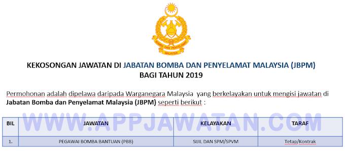 Temuduga Terbuka Pegawai Bomba Bantuan di Jabatan Bomba dan Penyelamat Malaysia Pulau Pinang.