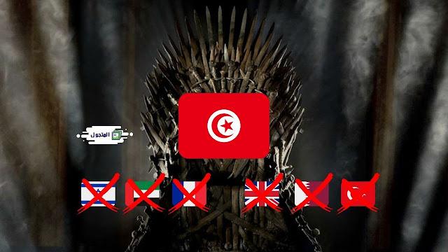 الشتاء قادم و الثورة مستمرة حتى النصر
