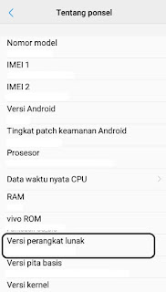 version software android