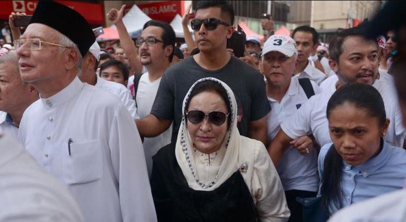 Najib dan Rosmah di Himpunan ICERD