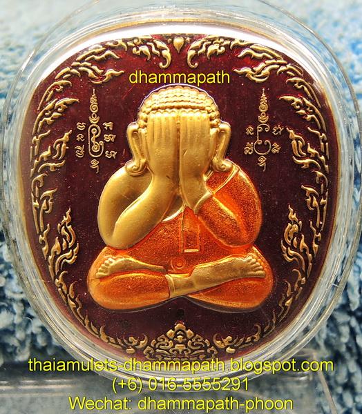 Set Gift pha yant Phra Pidta Thai Amulet SAI SIN Bracelet Takrud Bullet Casings