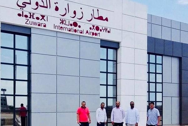 مطار زوارة الدولي