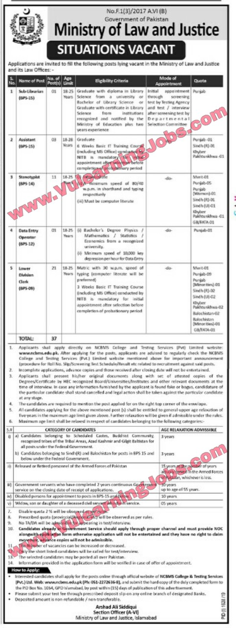 Ministry of Law & Justice Jobs 2019 for 37+ LDC, Assistants, Stenotypists, Data Entry Operators & Sub-Librarian Required Latest
