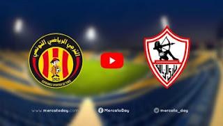 يلا شوت مباراة الزمالك والترجي التونسي بث مباشر اليوم 15_2_2020نهائي كاس السوبر الافريقي