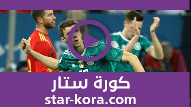 مشاهدة مباراة ألمانيا واسبانيا بث مباشر اليوم 03-09-2020 دوري الأمم الأوروبية