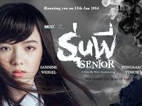 Jannine Weigel - เธอเดินเข้ามา (The Dern Khao Maa) Ost. รุ่นพี่ (Runphii) / Senior