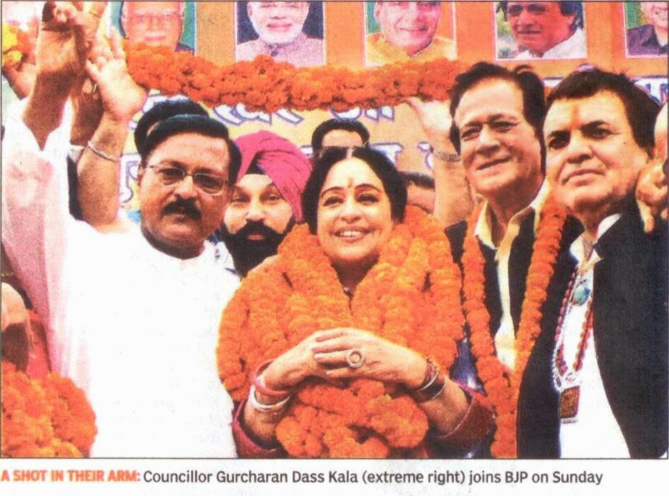 BJP candidate Kirron Kher, Ex-MP Satya Pal Jain & other Senior BJP leaders attended the function.