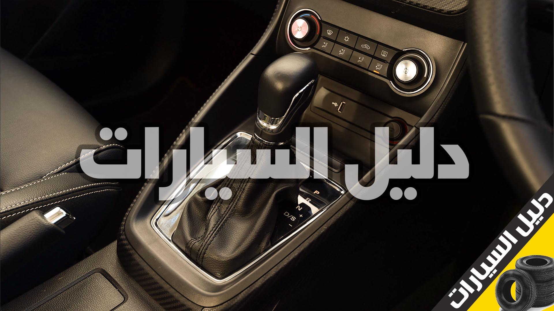 سيارة mg 2021
