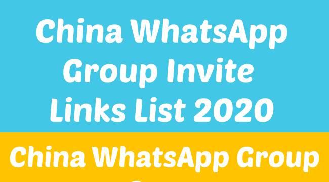 China WhatsApp Group Links List