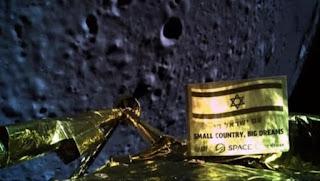 تحطم مركبة فضاء اسرائيلية قبل وصولها القمر بدقائق