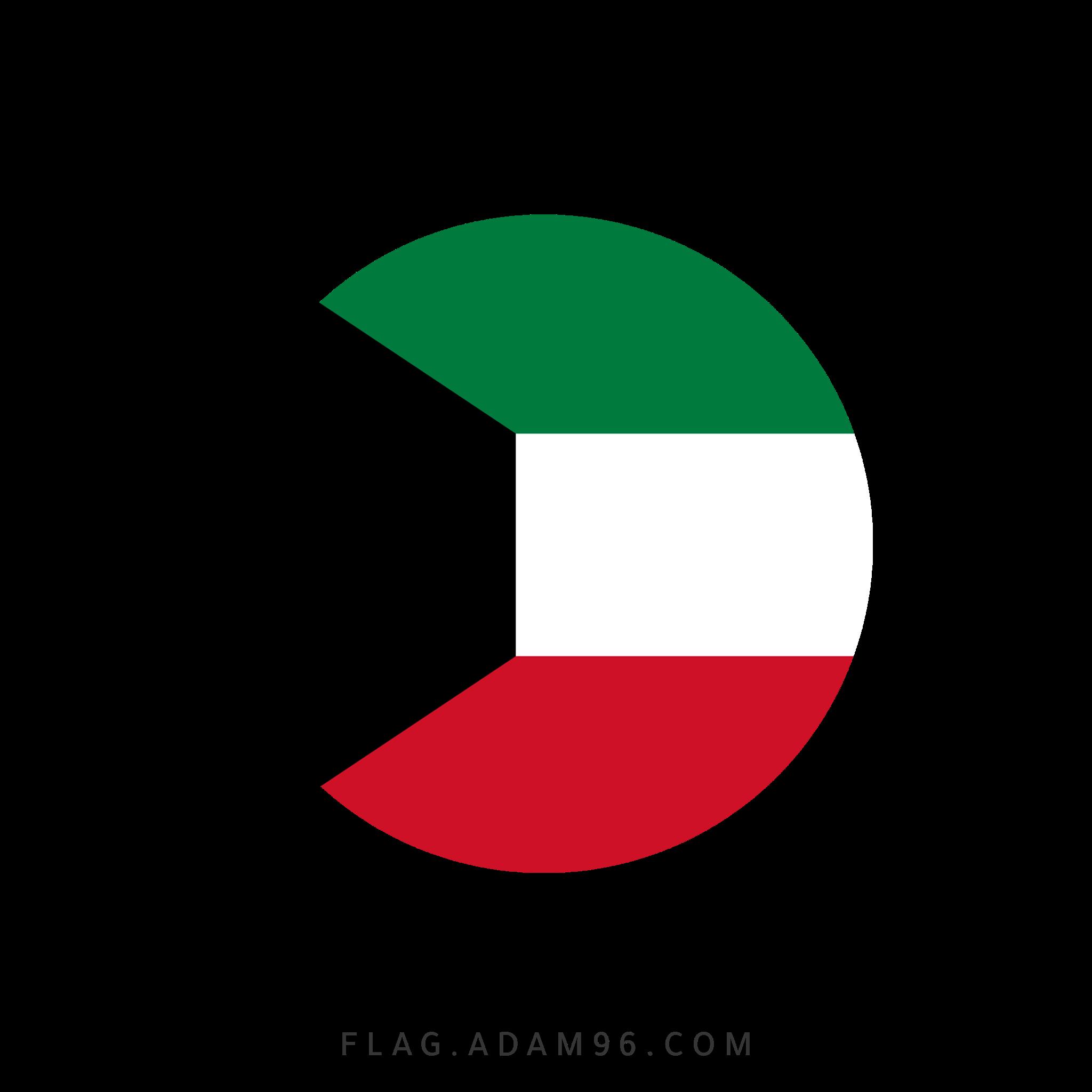 تحميل علم الكويت بشكل دائري للتصميم خلفيات علم الكويت للتصميم بصيغة PNG