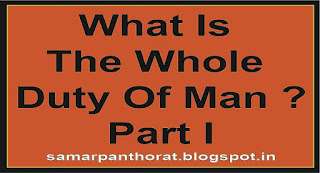 What is the Whole Duty of Man?