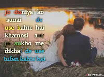shayari-of-mohabbat-hindi