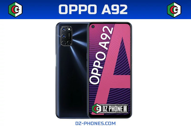 سعر اوبو A92 في الجزائر ومواصفاته Oppo A92 Prix Algérie