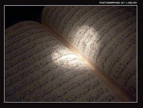 http://1.bp.blogspot.com/-d989xhyOWVc/UZWOht1zcHI/AAAAAAAAAOM/U0jHFCOX3Ag/s1600/al-quran.jpg