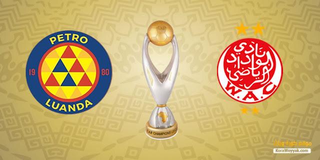 نتيجة مباراة الوداد الرياضي وبيترو أتلتيكو اليوم 10 ابريل 2021 في دوري أبطال أفريقيا