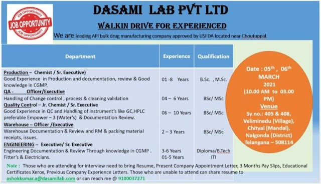 Dasami Labs | Walk-In for Production/QA/QC/Engg/WH on 5th &6th Mar 2021