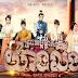 Preah Ang Mjas Yang Ling [40END] Royal Highness (2018)