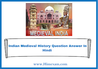 Indian Medieval History Question Answer In Hindi