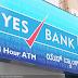 आवाज़-अनुमान: कैसे रहेंगे यस बैंक, इंडसइंड बैंक के नतीजे