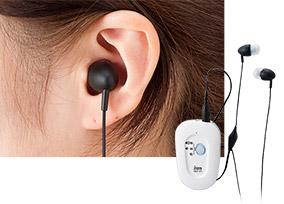 ポケット型補聴器のイメージ