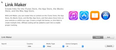 iTunes affiliate program review