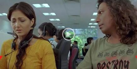 জানালা ফুল মুভি   Janala (2009) Bengali Full HD Movie Download or Watch