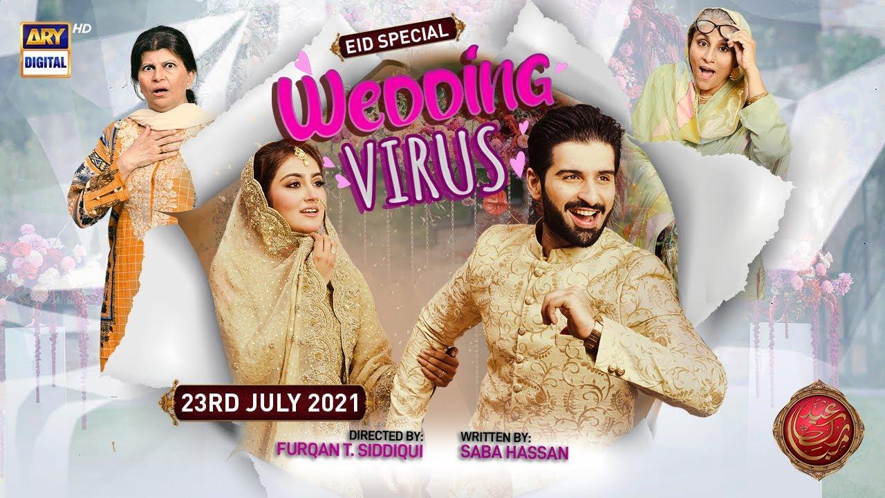 Wedding Virus 2021 Urdu Telefilm 720p HDRip 350MB Download
