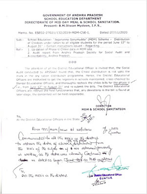 """School Education- """"Jagananna Gorumudda"""" (MDM) Scheme - Distribution of Chikkies under ration to all eligible students for the period June 12th to August 31- Certain instructions issued - Regarding."""