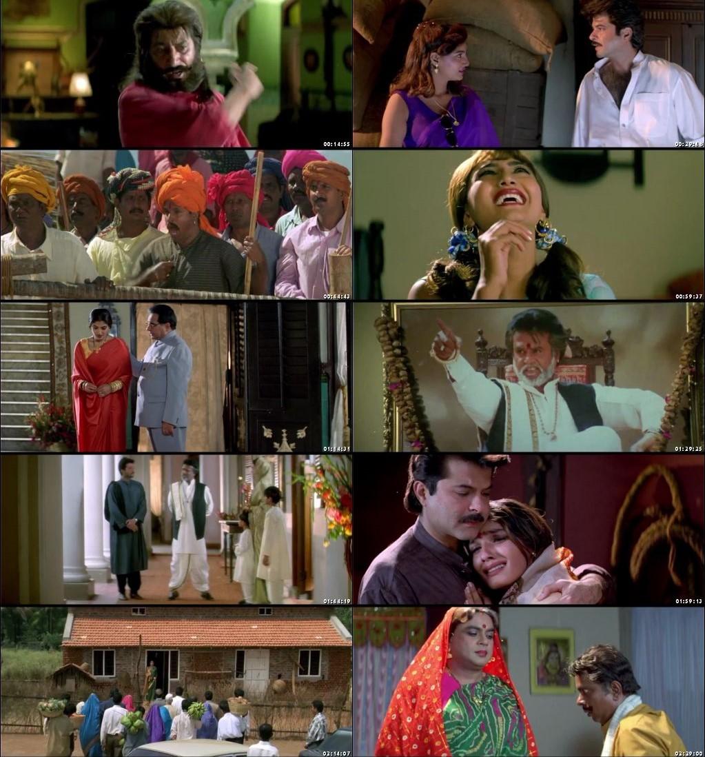 Bulandi 2000 Full Hindi Movie Online Watch