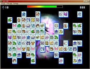 Download Game Onet Pokemon 2014  Download Gratis Game