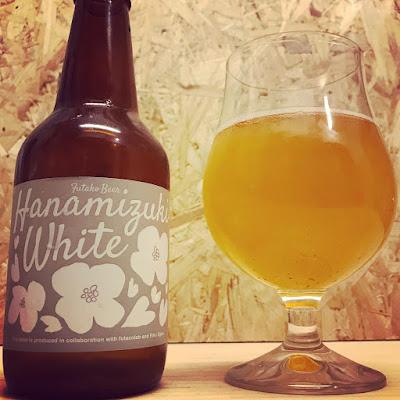 Hanamizuki White (Futako Beer)