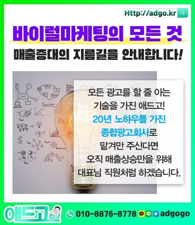 성남시홈페이지제작업체