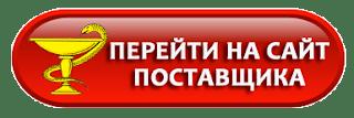 http://c.tptrk.ru/babS