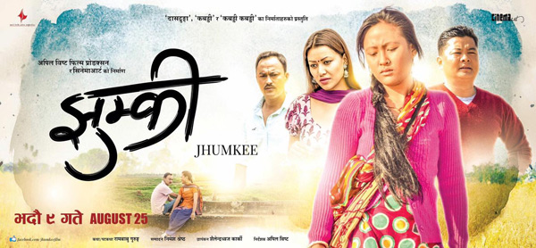 nepali movie jhumkee