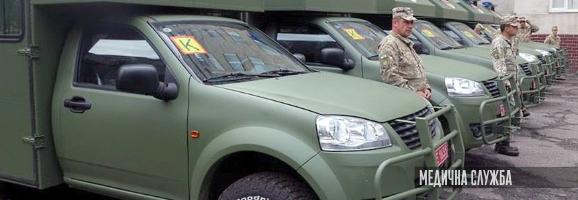 Харківський військовий шпиталь отримав сім Богданів