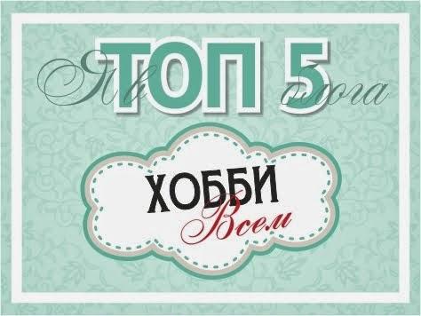 """Задание """"Раз полоска, два полоска..."""" 07/2015"""